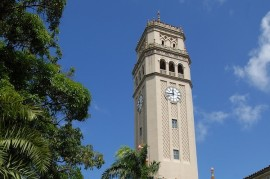 Torre de la UPRRP. (Ricardo Alcaraz / Diálogo)