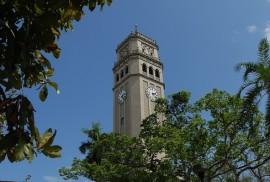 Torre de la UPR en Río Piedras.