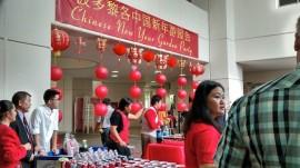 UPRRP celebra el año chino. (Suministrada)