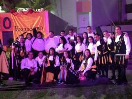 Tuna UPR Arecibo (Suministrada)