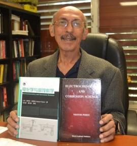 El profesor Néstor Pérez (Suministrada)