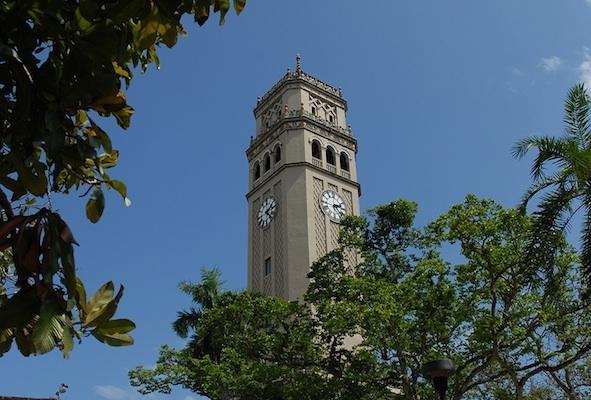 Torre de la UPR Recinto de Río Piedras. (Archivo)