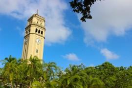 Torre de la Universidad de Puerto Rico, Recinto de Río Piedras. (David Cordero Mercado / Diálogo)