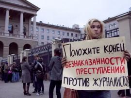 Manifestantes en Moscú exigen que las autoridades investiguen el ataque que sufrió el destacado periodista ruso Oleg Kashin, el 6 de noviembre de 2010. Crédito: Yuri Timofeyev/cc