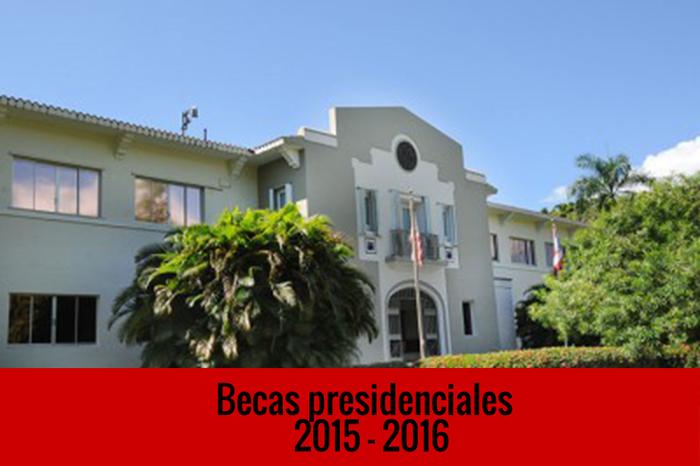 Administración Central (Foto de Ricardo Alcaraz)