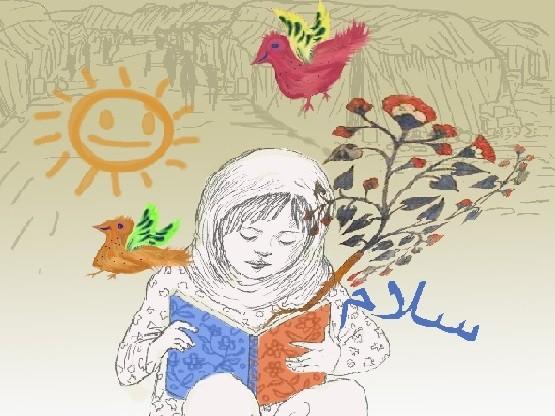 Día Mundial del Libro Infantil