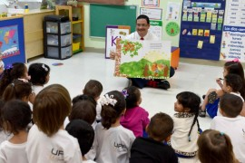 Visita y Lectura Preescolar AC