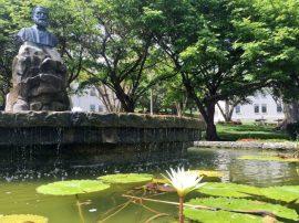 La Plaza Agustín Stahl en la UPR-Cayey.
