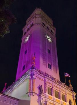 Torre de la UPR. (Suministrada)