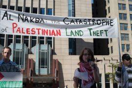 Protesta frente a edificio federal en contra de la ocupación israelí en Palestina y la subvención de Estados Unidos a la nación judía. (Fibonacci Blue / VisualHunt)
