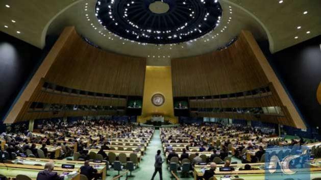En la foto, la apertura del 72 período de sesiones de la Asamblea General en 2017. Crédito: UN Photo