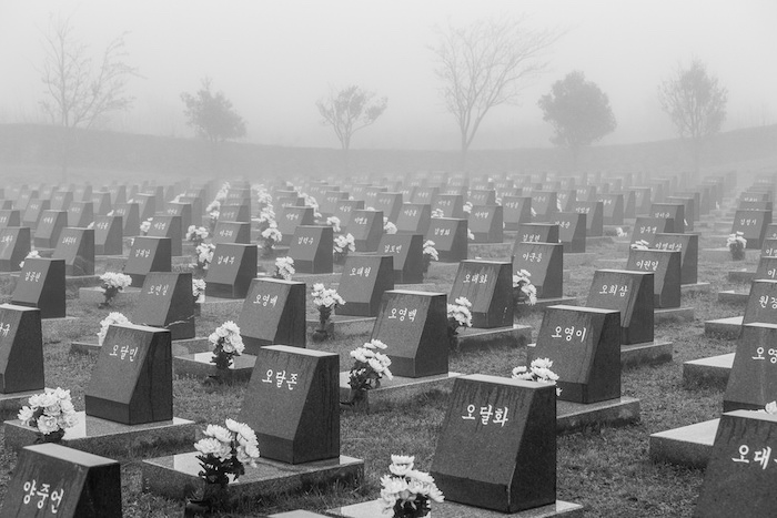Jeju monumento a la masacre Flickr