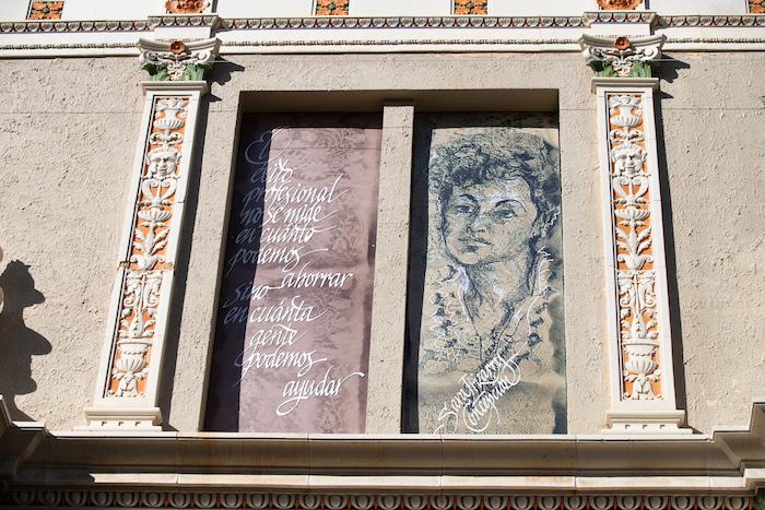 Homenaje Profa Sara Irizarry – Obra del Maestro Antonio Martorell